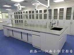 江西实验台