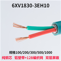profibus dp 通讯电缆价格