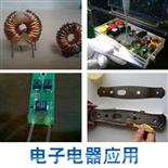 LP915-1耐商温电子灌封胶