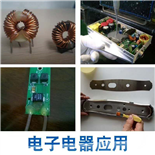 LP915-1电子灌封胶