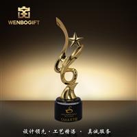WB-171241領袖最佳獎杯 最佳崗位獎杯 最佳精神獎杯深圳文博工藝制品有限公司定制