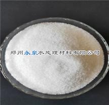 纺织厂水处理非离子聚丙烯酰胺厂家