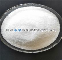 污水处理非离子聚丙烯酰胺厂家
