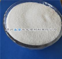 洗煤尾渣处理非离子聚丙烯酰胺