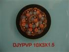 DJYP3VP3 电子计算机用电缆价格