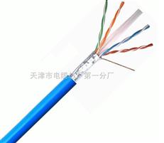 矿用通信电缆MHYA32 10*2*0.5