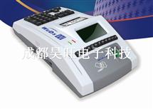 指纹管理消费系统联网消费机