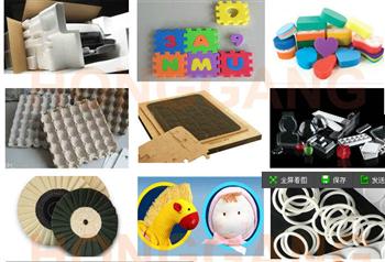 上海玩具包装油压裁断机