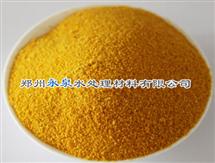 郑州标准滚筒式聚合氯化铝厂家