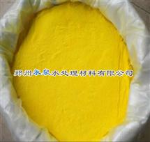 固体聚合氯化铝厂家