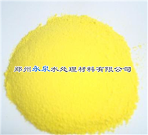 喷雾式聚合氯化铝说明
