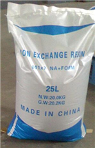 软化水阳离子交换树脂厂家