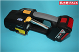 ZP93A手提打包機,臺灣進口免扣式包裝機