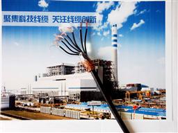 ZA-RVV |ZR-RVV|通信电源电缆