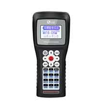 YK2801手持停车收费机