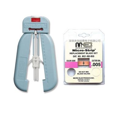 85um至120um光纤剥线钳ms1-05s-10fs