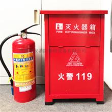 深圳新国标干粉灭火器4kg\ 3kg \ 2kg\ 1kg