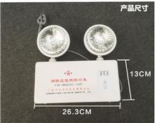深圳消防应急灯标志灯安装价格