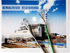 nh-rvsp-2*1.5耐火电缆价格