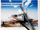 双绞屏蔽消防电缆NH-RVSP