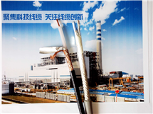 24AWG数据信号电缆GS-HRPVSP