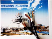 JHS 3*25防水防油耐高温电缆