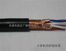 计算机电缆DJYVP3 1X2X1.5