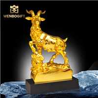 WB-JS19131金羊獎杯,動物保護協會獎杯,可定制獎杯,深圳市文博工藝制品有限公司定制