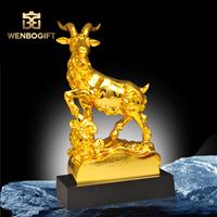 WB-JS19131金羊奖杯,动物保护协会奖杯,可定制奖杯,深圳市文博工艺制品有限公司定制