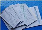 广州二联无碳纸印刷