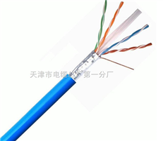 MHY32 1*4*1.38 矿用信号电缆