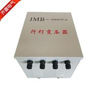 JMB行灯照明变压器