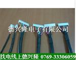 供应多芯端子线束,2464多芯端子线,XH端子线束批发