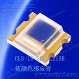 CLS-15-22C/L213B/TR8顏色感應管