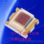 CLS-15-22C/L213R顏色感應管