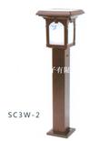 SC3W-2太陽能LED草坪燈、庭院燈