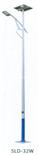 SLD-32W太陽能LED路燈