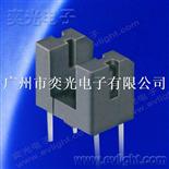 ITR20403槽寬3.0mm槽型光電開關
