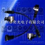 定制塑胶光纤连接线