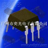 EVERLIGHT無鹵的EL3063-G可控硅光耦