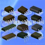 耐壓250V無鹵的可控硅光耦EL3032-G