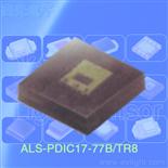 ALS-PDIC17-77B-TR8高靈敏度1616貼片光敏管