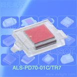 ALS-PD70-01C-TR7貼片光敏管 光電二極管