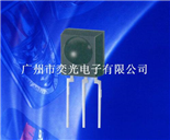 IRM-3638M紅外線接收頭