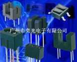 ITR9608-F,槽型光耦,反射式光耦,对射式光耦