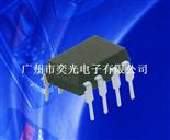 EL4502高速光耦