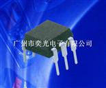 EL3011任意電平觸發雙向可控硅6Pin插件光耦