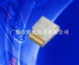 17-215B-R6SC-A0R1S2B0E-3T-AM汽車電子紅光0805貼片LED
