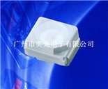 67-21/KK2C-S2727B6B8B2Z3/2T色溫2700K暖白光3528貼片LED