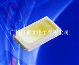 62-217B/KK2C-S5757QAR3B42Z15/2T 0.5W/5700K/5630貼片LED